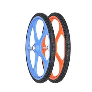 24 Inch All-in-one wheel